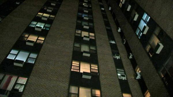 Yonkers Building